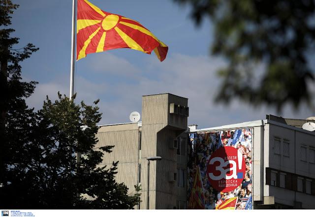 Σκόπια: Εντός της εβδομάδας το β' στάδιο