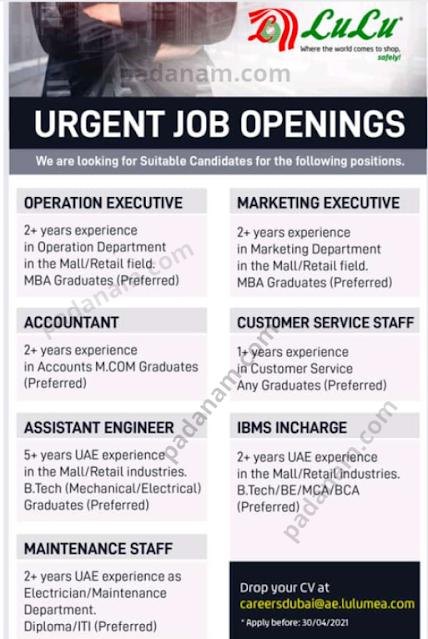 Lulu Group vacancies 2021 at UAE - Verified job| Any graduate / Diploma/ITI