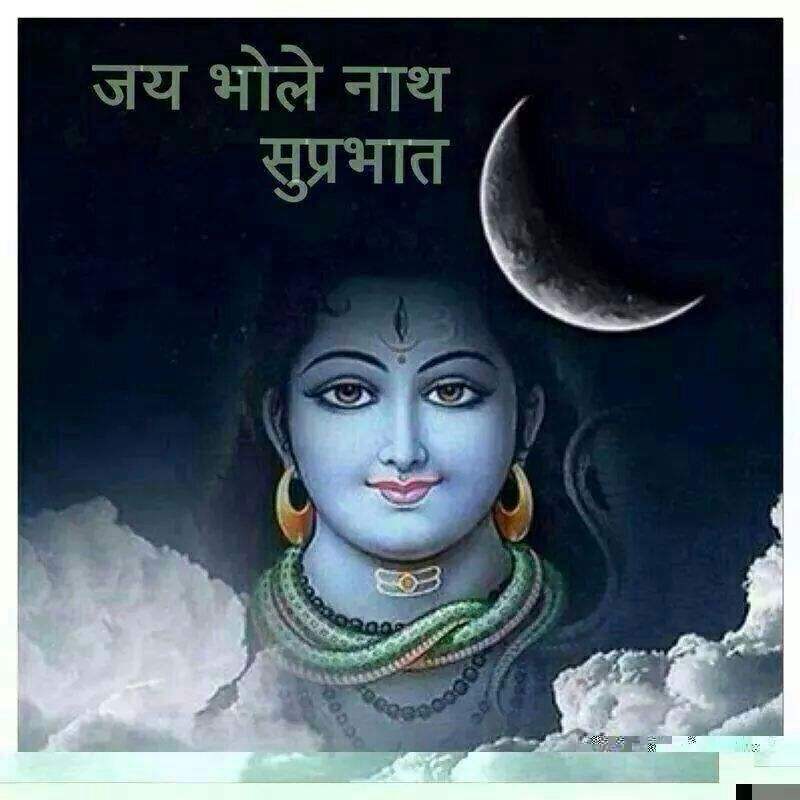 Good Morning Wallpapers With Beautiful Quotes Lord Shiva Good Morning
