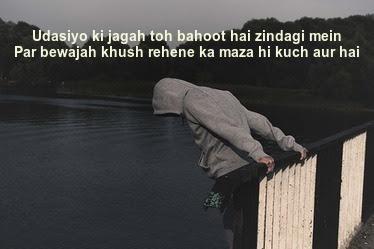 sad shayari on life in hindi