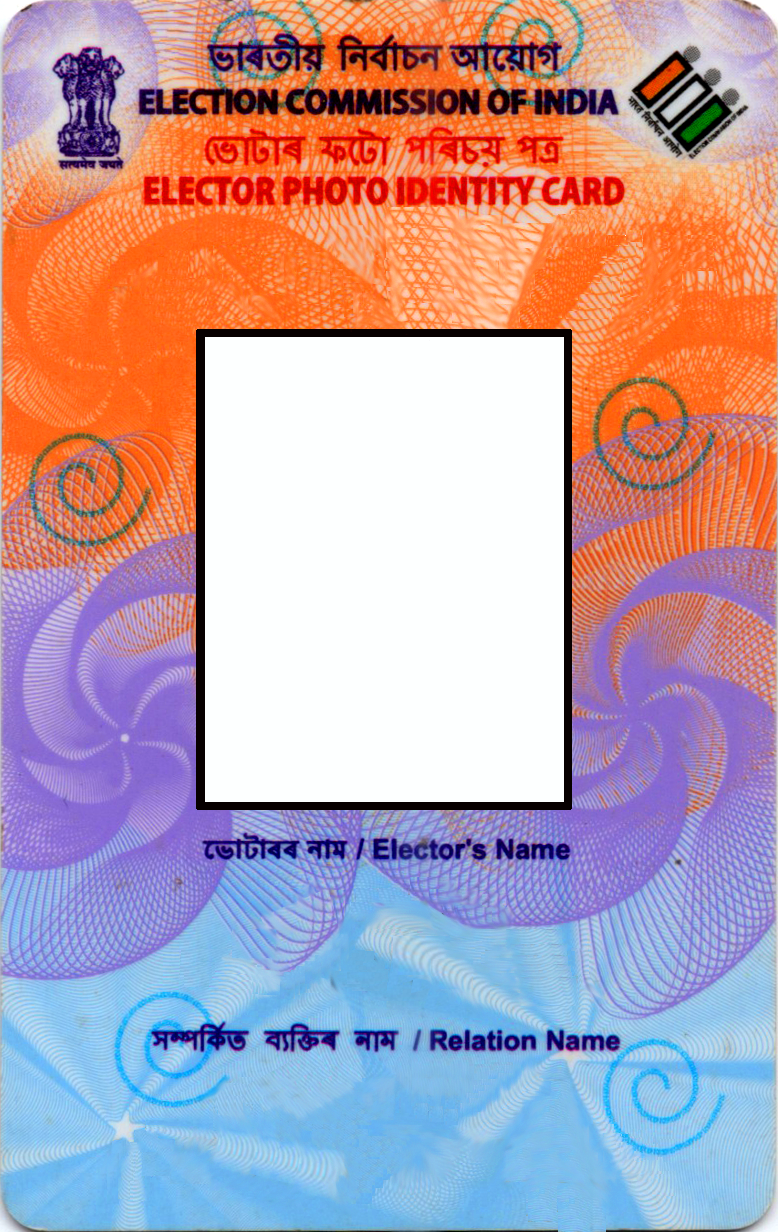 Download Voter Id Card Online Apply In Assam Gif // Card Image 4