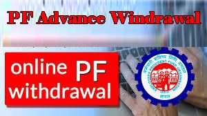 4 Reason essay to Withdraw pf money~Learn when and how to Withdraw pf