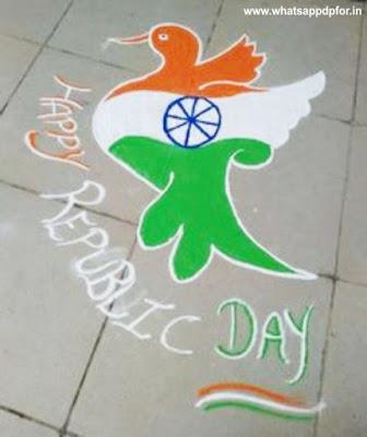 happy-republic-day-rangoli