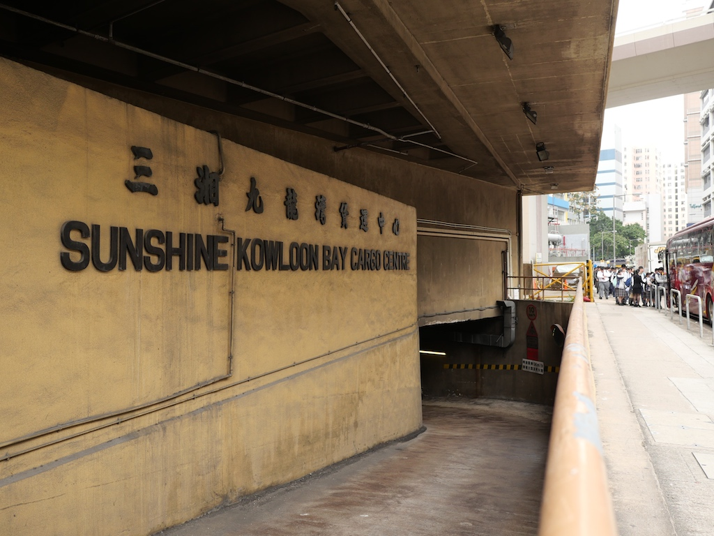 Sign for the Sunshine Kowloon Bay Cargo Centre