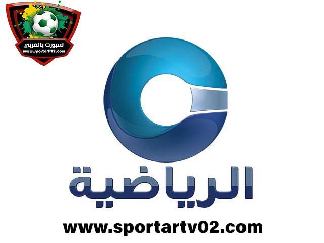 مشاهدة قناة عمان الرياضية بث مباشر Oman sport hd