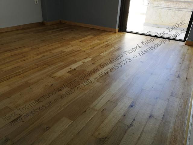 γυάλισμα ξύλινου πατώματος