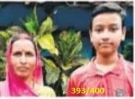 Abhishek viswkarma has ganned 393 out of 400,