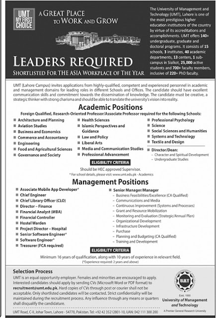 umt-jobs-2021-lahore-university-of-management-technology