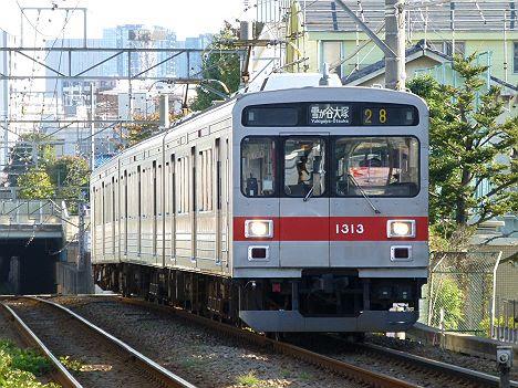 【幕車消滅!】1000系幕車の雪が谷大塚行き(2016.10消滅)