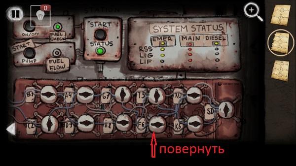 правильно собранная электрическая схема в игре выход из заброшенной шахты