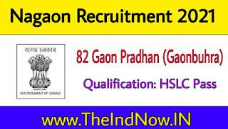 nagaon-recruitment-2021
