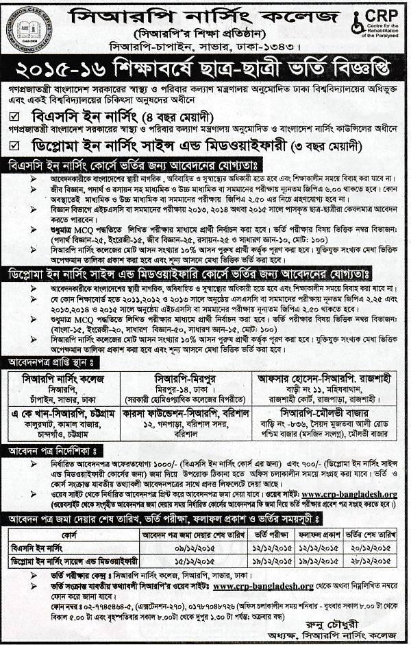 All Admission info BD: Admission Notice, CRP Nursing College,