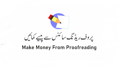 What is Proofreading - Make Money From Proofreading - Proof Reading Meaning