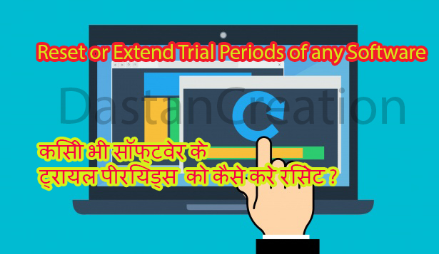 Reset or Extend Trial Periods of any Software
