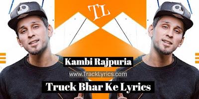 truck-bhar-ke-lyrics