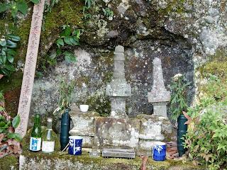 天野遠景の墓