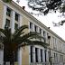 Απόφαση «βόμβα» του Πρωτοδικείου Αθηνών: Κανείς δανειολήπτης δεν οφείλει τίποτα - Ποιες οι προϋποθέσεις