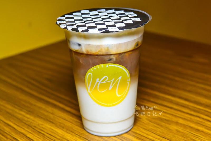 蘆洲長榮路咖啡館,長榮路咖啡,oven coffee蘆洲店,蘆洲喝下午茶
