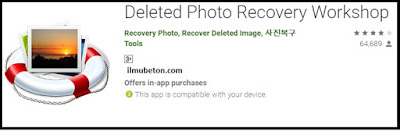 Deleted Recovery Photo Workshop