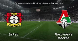 Байер - Локомотив М  смотреть онлайн бесплатно 18 сентября 2019 прямая трансляция в 22:00 МСК.