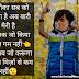 Attitude Shayari In Hindi 2020 - Attitude Shayari Images