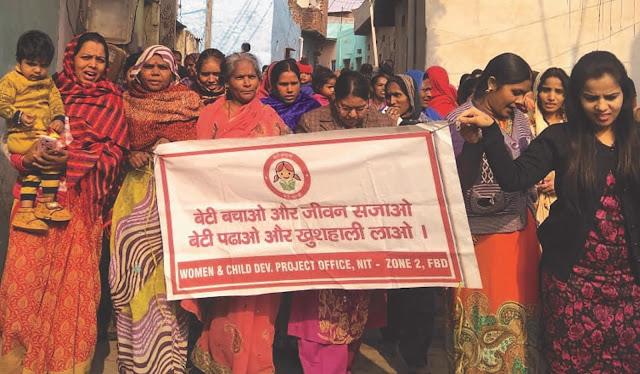 girl-child-awareness-rally-nit-faridabad