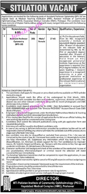 pakistan-institute-of-community-ophthalmology-pico-jobs-2021-application-form