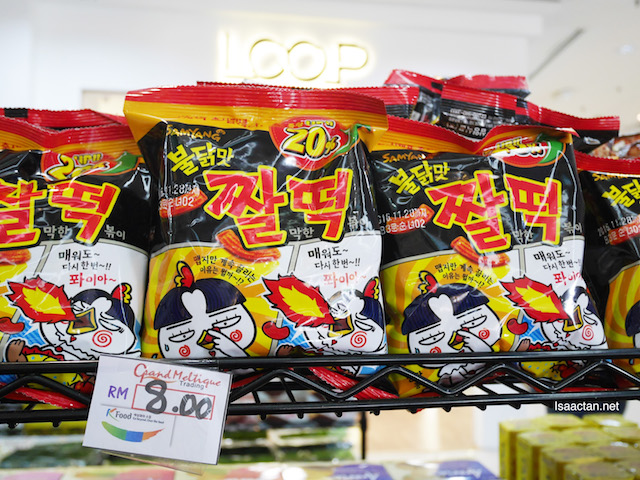 More Samyang products on sale