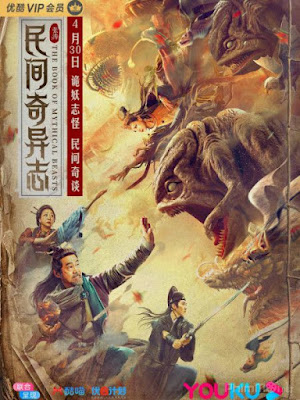 Dân Gian Kỳ Dị Chí - The Book Of Mythical Beasts (2020)