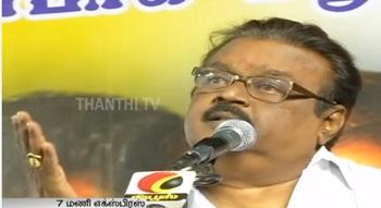 Will swear in as Chief Minister at Madurai if I wins : Vijayakanth, DMDK Chief – Thanthi Tv