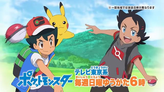 Novo anime de Pokémon recebe mais um trailer