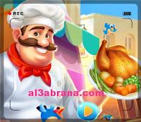 طبخ🍳مطعم طبخ لعبة جنون  cook it