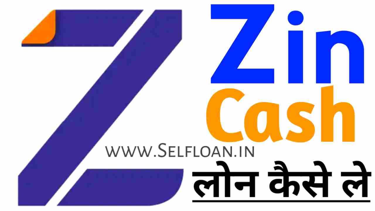 ZinCash Se Personal Loan Kaise Liya Jata Hai, ZinCash Loan Kaise Le, Loan Apply Online - SelfLoan.in
