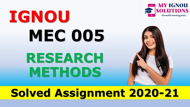 MPC 005 Solved Assignment 2020-21