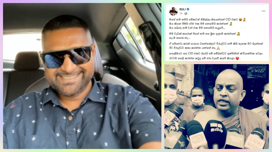 I-did-not-put-the-list-if-proved-I-will-give-Rs-5000-lakhs-to-the-temple-Iraj