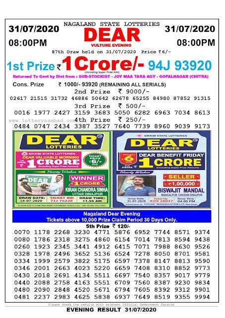 Lottery Sambad Result 31.07.2020 Dear Vulture Evening 8:00 pm