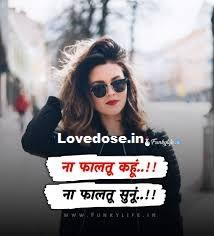 Attitude Status In Hindi,attitude whatsapp status