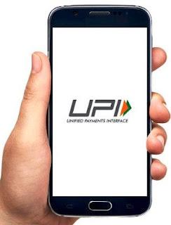 UPI क्या होती है UPI रजिस्ट्रेशन कैसे करे तथा UPI PIN को कैसे Generate करे?