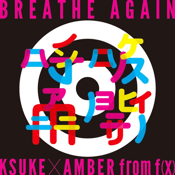 KSUKE × AMBER from f(x) – BREATHE AGAIN – Single (ITUNES PLUS AAC M4A)