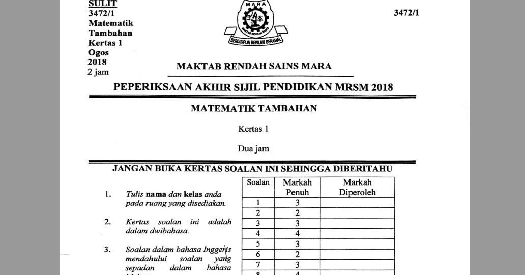 Soalan Percubaan Spm 2018 Matematik Tambahan Mrsm Kelantan Kedah Selangor Skema Jawapan Sayidahnapisahdotcom