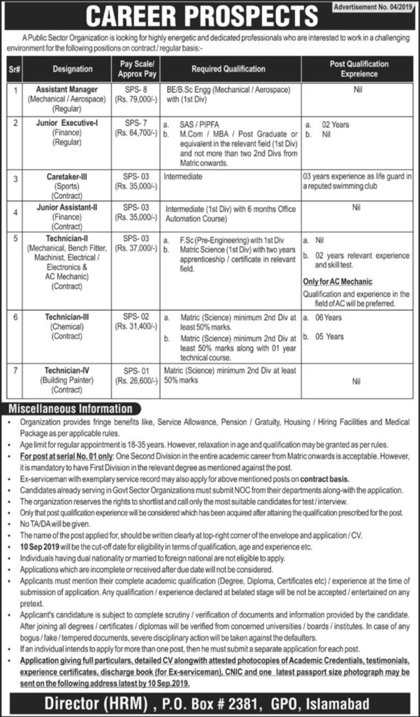 Pakistan Atomic Energy Commission September Latest Jobs