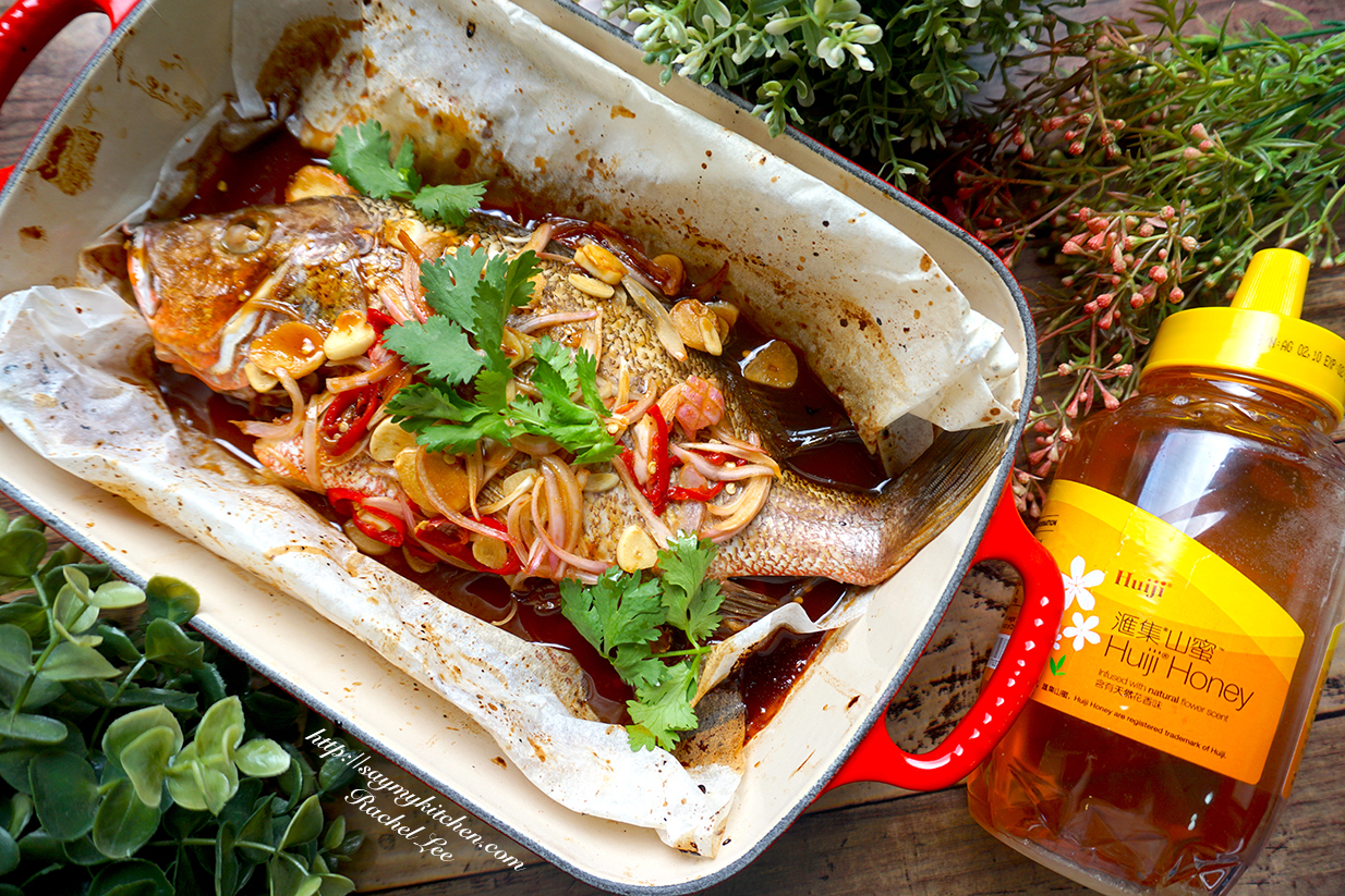 Say my kitchen huiji honey oven grilled fish for How to grill fish in oven