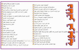 تحميل 40 كتابا في علوم التربية وعلم النفس التربوي