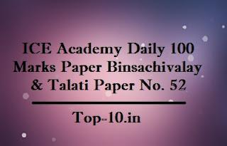 ICE Academy Daily 100 Marks Paper Binsachivalay & Talati Paper No. 52