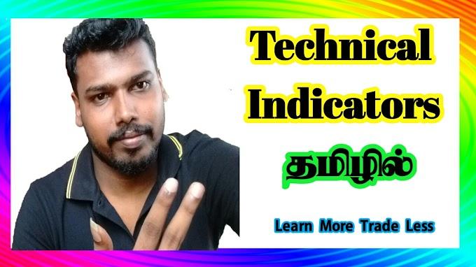 Technical Indicators Explained in Tamil | Aravinth Tutorials