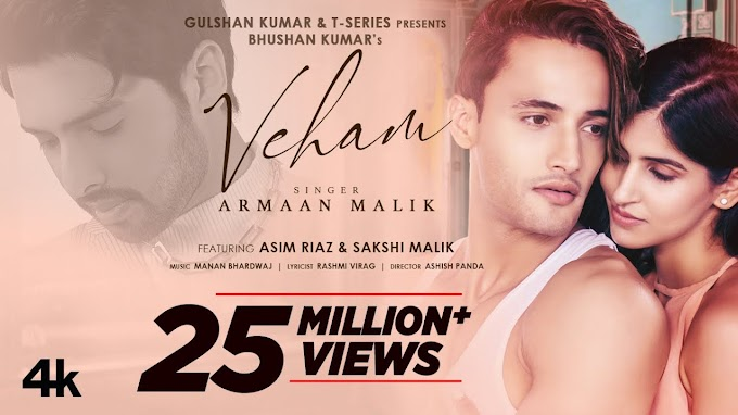 वहम/Veham Hindi lyrics-Armaan Malik