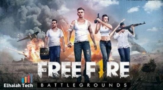 تحميل لعبة غارينا فري فاير 2020 Free Free  أحد أفضل ألعاب الأكشن القتالية :: Elhaiah Tech