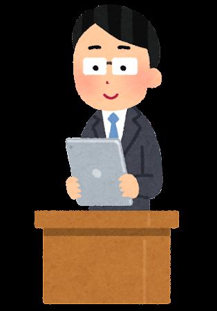 教壇でタブレットを使う先生のイラスト(男性)