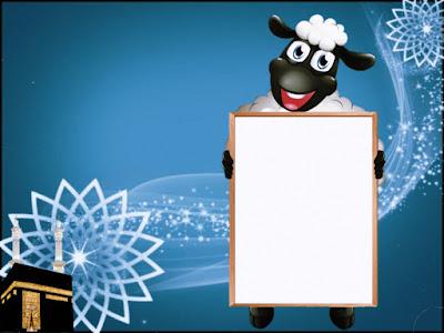 بطاقات تهنئة عيد الأضحى فارغة جاهزة للكتابة  كروت تهنئة بعيد الاضحى المبارك فارغة جاهزة للكتابة تصميمv