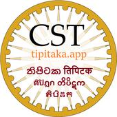 Tipitaka.app Chatta Sangayana